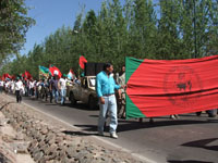 National Indigenous Peasant Movement of Argentina march