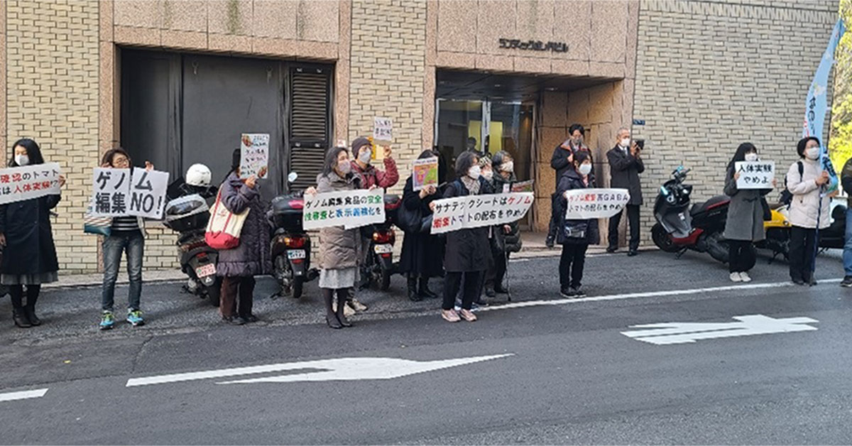 Japan genome editing protest